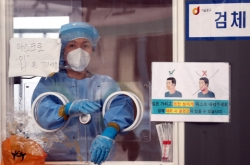 New cases under 2,000, eased virus curbs eyed for Chuseok