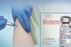 1m Moderna doses arrive Thursday