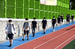 S. Korea to ease attendance caps in schools despite extended social distancing measures