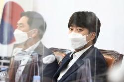 [Us and Them] Lee Jun-seok and the rise of anti-feminism