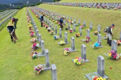 National cemeteries to close during Chuseok holiday to prevent COVID-19 spread