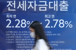 Housing rent loan extended to young Koreans doubles in 4 years