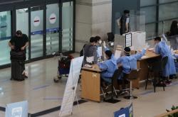 S. Korea extends pandemic-driven advisory against overseas travel until Oct. 13