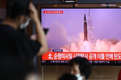 S. Korea's NSC expresses 'deep concern' about N. Korea's missile launches