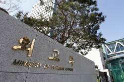 Foreign ministry reaffirms continued efforts with US to reengage with N. Korea
