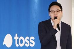Online-only lender Toss Bank commences operation