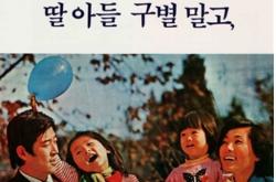 Seoul to see population per household sink below 2.0