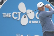 Defending champion Koepka withdraws from CJ Cup with knee injury