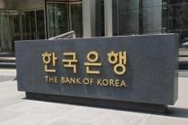 Seoul stocks to move in tight range next week