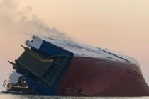 US likely to release report on cargo ship accident next year