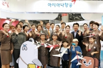 Asiana offers job experience to teenage students