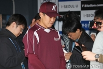 Infielder apologizes for controversial trash talk during Korean Series game