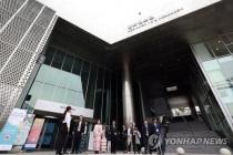 S. Korea, ASEAN discuss cooperation in culture, tourism