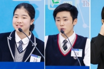 3 students awarded grand prize at 19th IYF English Speech Contest
