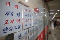 OECD's debt data suggests Korea's inherent risks