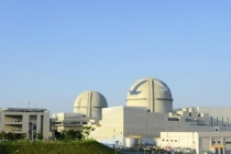 S. Korea to promote exports of its designed nuke reactors