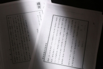 Wartime documents show Japan's role in recruiting comfort women: Kyodo