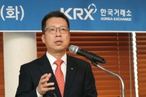 KRX vows to tighten regulations on algorithmic trading