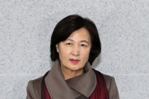 Moon asks for confirmation hearing for justice minister nominee