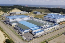 Posco Energy tie-up with FCE faces hurdle