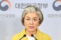 Top diplomats of S. Korea, UAE hold phone talks over coronavirus response