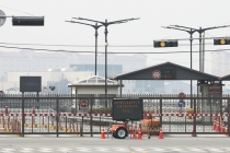 2 USFK soldiers test positive for coronavirus; total infections at 30
