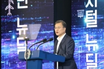 Moon unveils plan to pour 10tr won into 'smart city' scheme by 2025