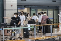 Three more S. Koreans test positive for COVID-19 after returning home from India
