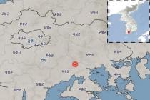 2.2 magnitude quake hits southwestern South Korea, no damage reported