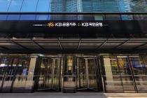 KB Financial's Q3 profit hits record high