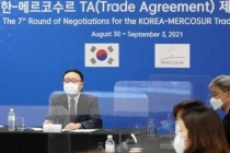 S. Korea, Paraguay vow to boost trade cooperation