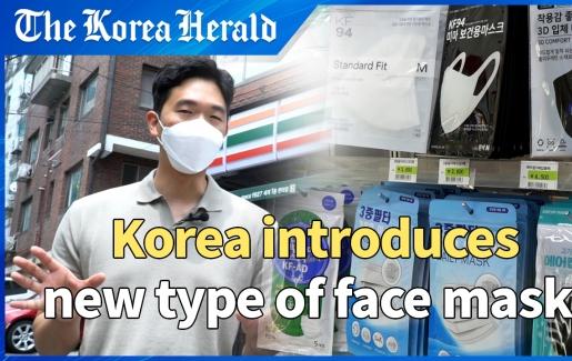 Convenience stores begin selling lighter, droplet-blocking masks