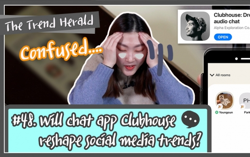 Will chat app Clubhouse reshape social media trends?