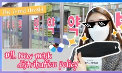 Koreans adapt to mask rationing system to protect themselves against coronavirus