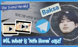 What is 'Nth Room' case and why it matters