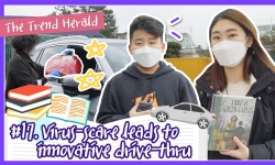 Virus scare leads to drive-thru upgrades