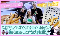 'Yut Nori' a time-honored game for Lunar New Year's holiday