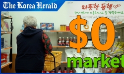 Seoul's district office provides free food for residents facing financial difficulties