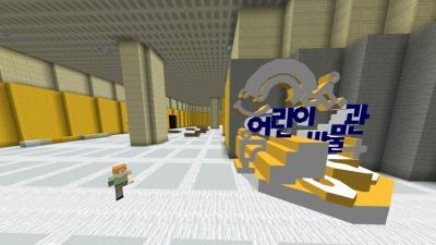 Korean gatherings go virtual on Minecraft amid pandemic
