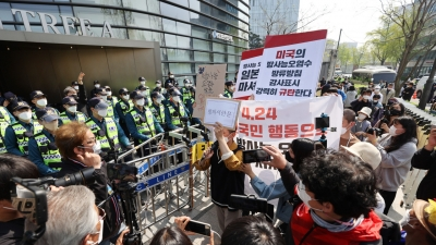 Seoul faces tough road ahead to stop Fukushima wastewater release