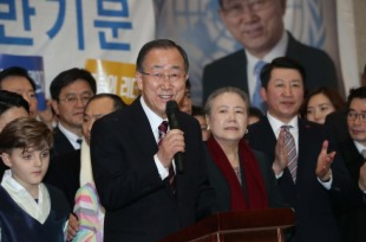 Ban Ki-moon speaks to nation after return