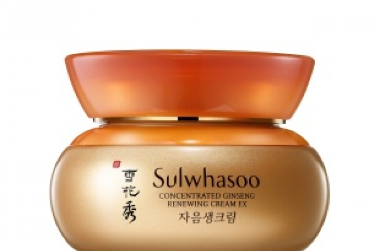 [Weekender] Korean cosmetics companies vie for growing anti-aging market
