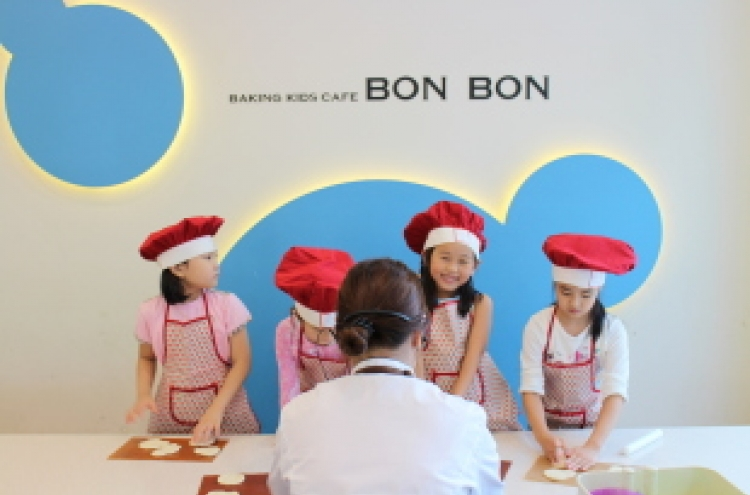 [Weekender] Falling in love with baking class at specialty kids cafe