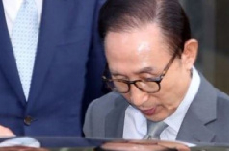 [Newsmaker] Prosecution opens probe into former leader Lee