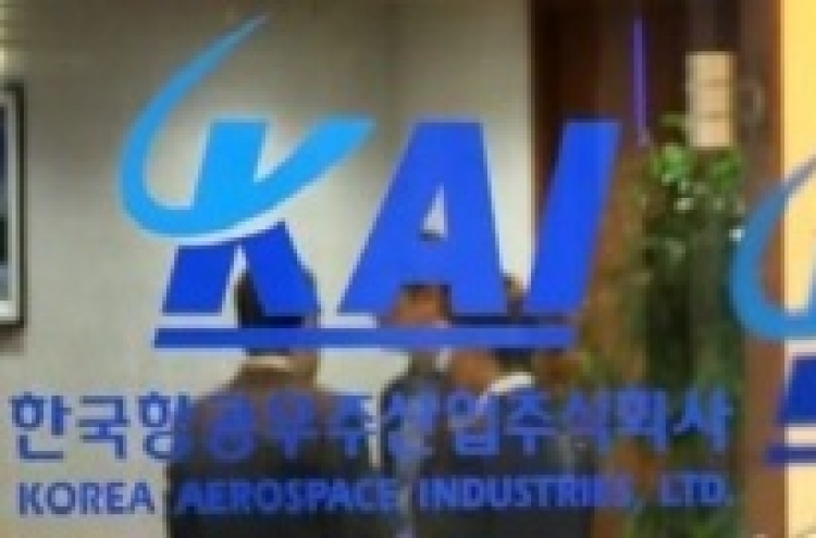 KAI vice president found dead amid corruption scandal
