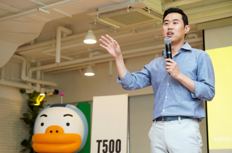 Kakao seeks to go global with content distribution business: CEO