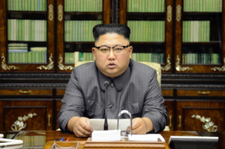 Kim Jong-un warns Trump will pay dearly for threat