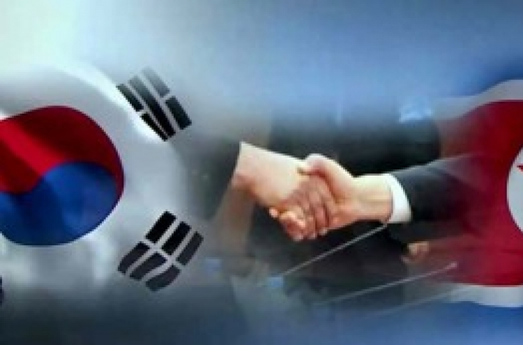 S. Korea urges NK to take steps toward peace on anniversary of summit agreement
