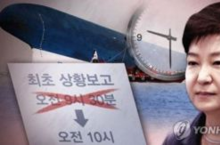 Cheong Wa Dae requests probe into alleged falsification of Sewol reports