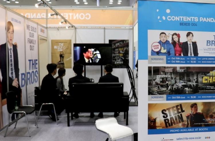 Korean novels, webtoons pitched at Asia Film Market
